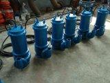 高强切割排污泵无堵塞搅拌污水泵