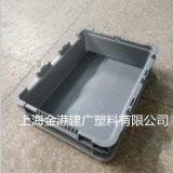 供应带盖塑料周转箱  EU43105零件配件箱  400*300*105电子包装箱