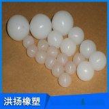 专业生产 白色硅胶橡胶球 耐温高弹硅胶实心球 硅胶弹力球