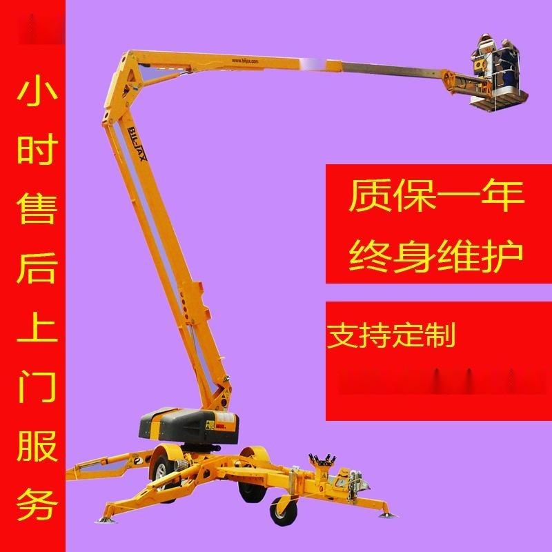 曲臂式升降機 3-20米車載式曲臂升降機 北京德望舉鼎升降機