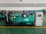 潍坊75KW发电机 ATS自保护自动断电低分贝静音箱学校养殖用