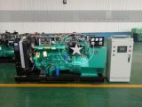 濰坊75KW發電機 ATS自保護自動斷電低分貝靜音箱學校養殖用