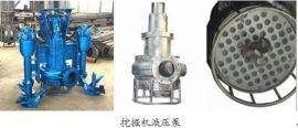 220挖机液压式搅拌清淤泵江淮QSY污泥泵