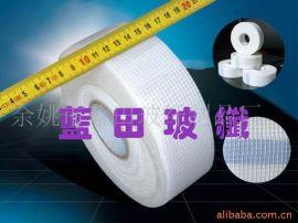供應玻纖自粘帶 補牆專用