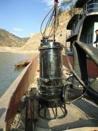 潜水吸泥泵铰刀绞吸清淤泵