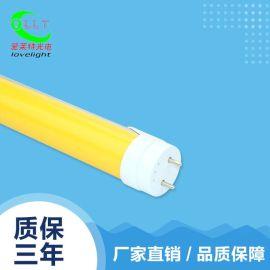 T8防紫外线LED抗UV灯管 防爆光防蚊虫黄光灯管