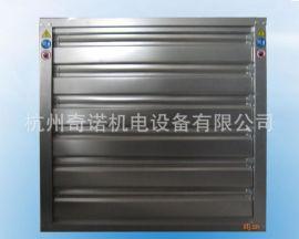 方型轴流风机 负压风机 湿帘风机 工业排气扇 1100*1100*400
