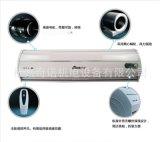 0.9米杭州冷暖PTC熱離心風幕機