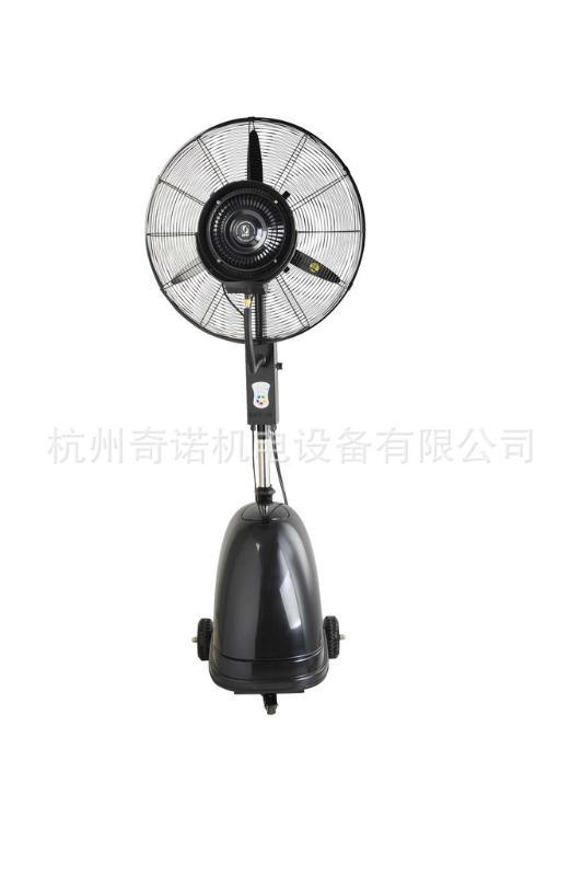 供应26MC02型升降款户外移动式喷雾加湿雾化风扇