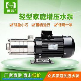 SHF2不锈钢家用增压泵 家用冷暧热循环泵