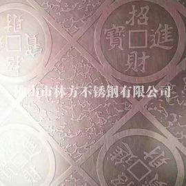 上海红红古铜不锈钢蚀刻板 铜钱纹招财进宝不锈钢仿古铜板 仿古铜门装饰板批发