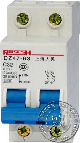 空气开关 DZ47-63/2P 上海人民 小型断路器