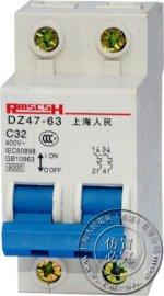 空氣開關 DZ47-63/2P 上海人民 小型斷路器