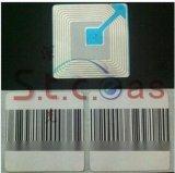 eas防盗标签
