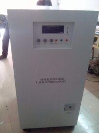 线性式直流稳压电源