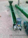 养殖业用饲料螺旋输送机  工地用非标螺旋送料机