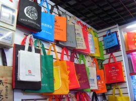 银川无纺布袋手提袋宁夏厂家定做自己的广告袋选多彩印业