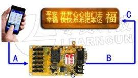 LED显示屏控制卡 车载LED显示屏控制卡
