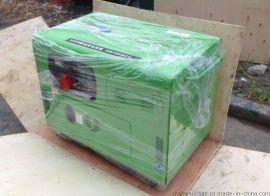 10KW柴油发电机,10千瓦柴油发电机移动式仅重180KG