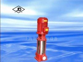 立式消防泵多级消防泵