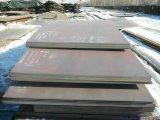 供应65Mm弹簧钢中厚板
