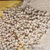 穀物纖維秸稈塑料 注塑級麥秸稈塑料 全降解塑料