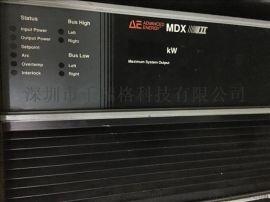 美国AE MDX II 15K直流电源维修