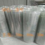 供應陽光板,pc陽光板,透明板