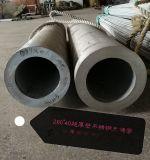 大口徑不鏽鋼厚壁管超厚壁鋼管現貨零切