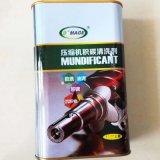 空壓機積碳清洗劑 在線油垢劑 油路清洗劑