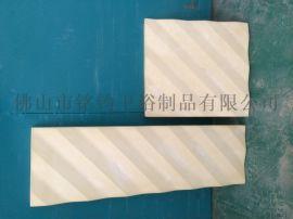 聚氨酯PU发泡家具配件