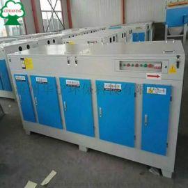 废气处理设备 光氧活性炭一体机 UV光氧净化器