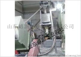 尿素管鏈提升機,管鏈式輸送機生產廠家