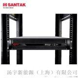 山特机架式UPS电源2K高频机厂家现货供应
