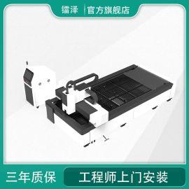 数控金属光纤激光切割机1500w金属钢板激光切割机