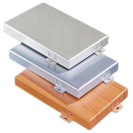 木纹铝单板室内  装饰材料幕墙铝单板规格定制