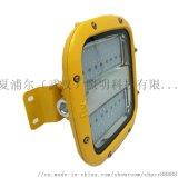 HRD92系列_200W防爆燈免維護防爆燈