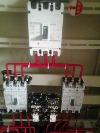 45kW一用一备消防控制柜,水泵配套起动箱
