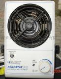 KM-001DC台式直流离子风机