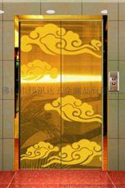 不锈钢电梯门装饰板,钛金祥云蚀刻不锈钢电梯装饰板