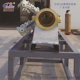 厂家直销加热器 广益电加热器 电加热器 紫铜加热器