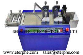 光伏焊带裁切机(C350-SL)