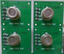 广东深圳江浙地区空气质量模块气味异味传感器模块