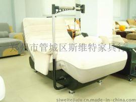 郑州沙发厂供应足疗沙发,桑拿沙发电动  沙发