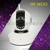 华凡HF-NC02无线监控摄像头720p高清插卡云台网络摄像机