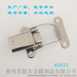厂家**不锈钢搭扣 蝴蝶锁扣箱扣 搭扣锁MD032