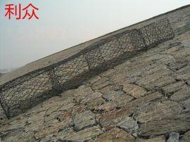 河道建设格宾挡墙 山体滑坡防护格宾网 双胶合防洪护堤格宾网