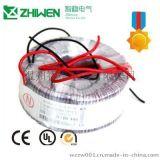 BOD-1200W环形变压器可定制音响功放专用环牛