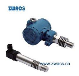 ZPM-TH/TP系列高温型工业压力变送器 ZWACS广州压力变送器 精巧型压力传感器