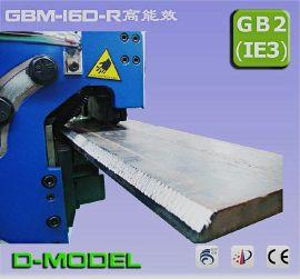 厚板上下坡口机/GBM-16D-R